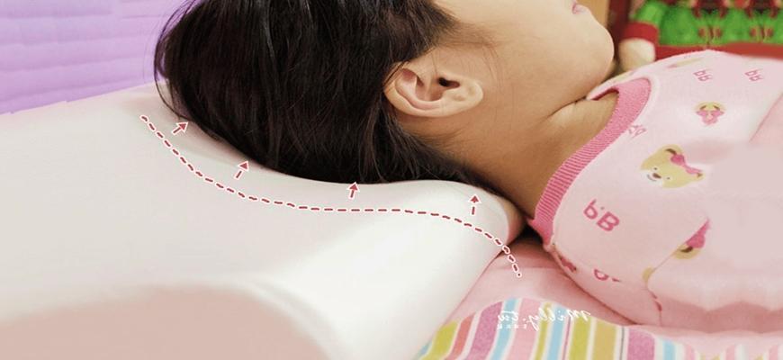 ортопедическая подушка с памятью